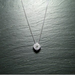 18ct White Gold Diamond Cluster Pendant