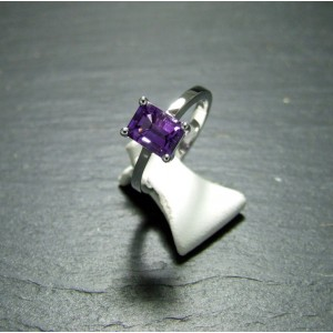 9ct White Gold Amethyst Dress Ring