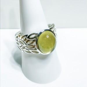 Silver Lemon Quartz Dress Ring
